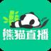熊猫直播官网下载【支持连麦+gif表情】v3.0.5.3171