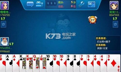 亿酷棋牌方下载v3.42