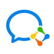 腾讯企业微信app v3.0.22