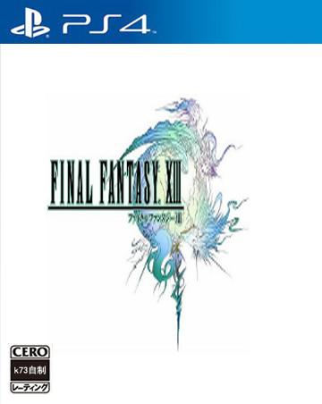 最终幻想13三部曲 中文版下载