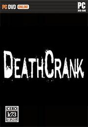 DeathCrank 汉化硬盘版下载