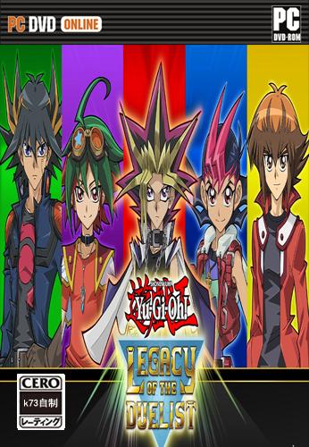 游戏王决斗者遗产 汉化版下载