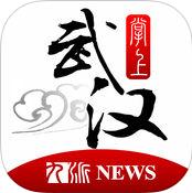 掌上武汉app官网下载v4.2