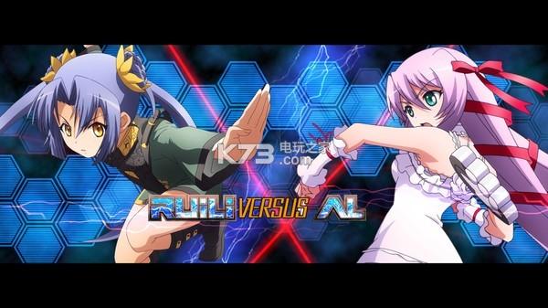 Nitro+爆裂女主角大乱斗 汉化中文版下载 截图