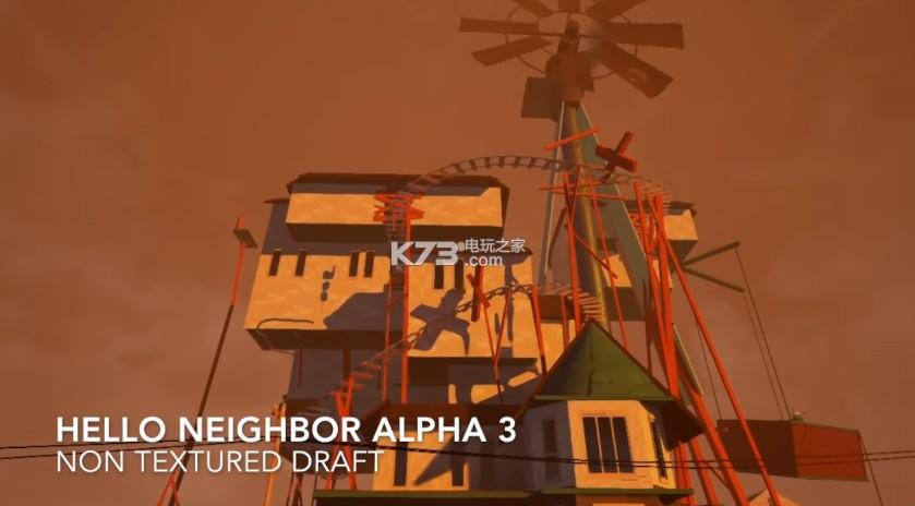 你好邻居 alpha3下载 截图