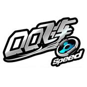 QQ飞车手机版 v1.1 游戏下载