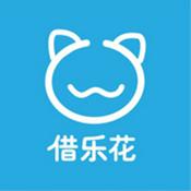 借乐花app下载v1.7.5