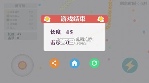 全民蛇蛇大战 v1.1.0 ios官网下载 截图