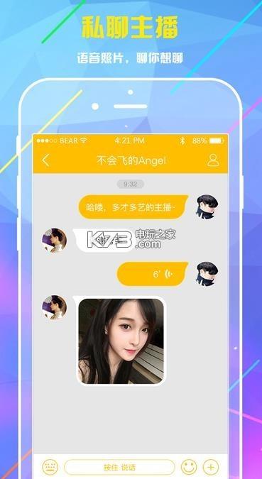 最新播播噜噜开���d_蜜播特别版app 最新版下载v2.3.