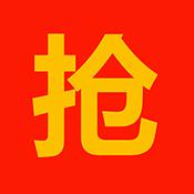 2017春节现金红包