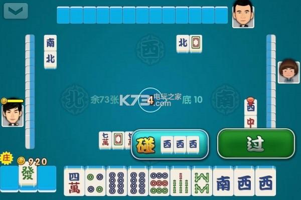 游戏截图 游戏介绍: 《国标麻将》是一款经典的棋牌类游戏,游戏本身