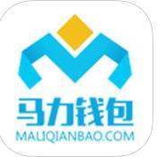马力钱包app