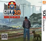 莱纳城建设者3d铁路兴起 欧版下载