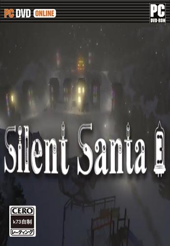 无声的圣诞3 破解版下载