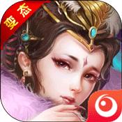 西游封神 v1.2.3 bt版下载