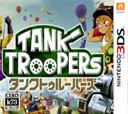 坦克骑警 日版下载