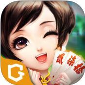 四海茶馆泸州大贰 v1.2.9 下载