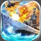 激烈大海战2