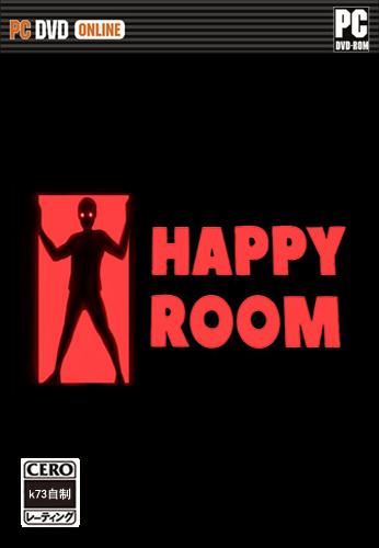 快樂房間 破解版下載