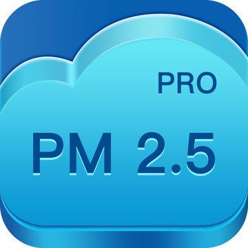 pm2.5实时查询app下载v1.1