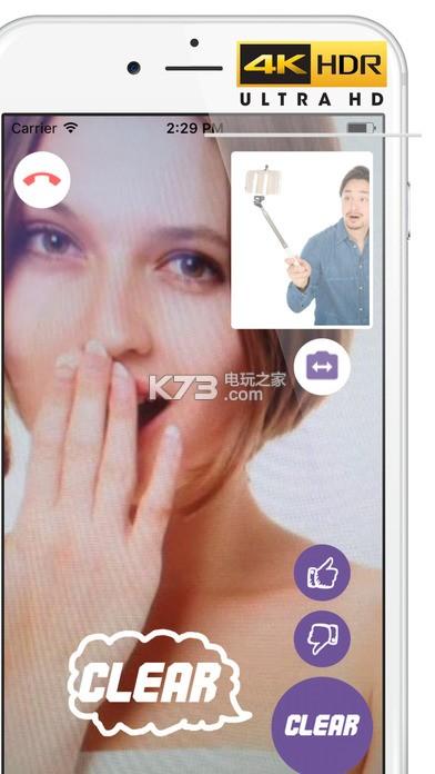 ClearMan v1.0 中文破解版下载 截图