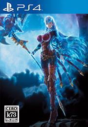 苍蓝革命的女武神中文版