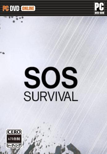 SOS生存 破解版下载