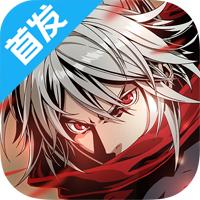 影之刃2 v1.0.41 安卓版下载