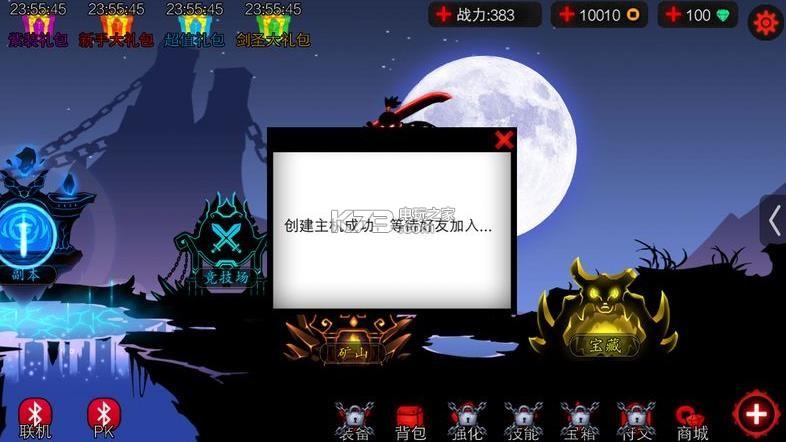 火柴人联盟探险家破解版 v1.16.2 下载 截图
