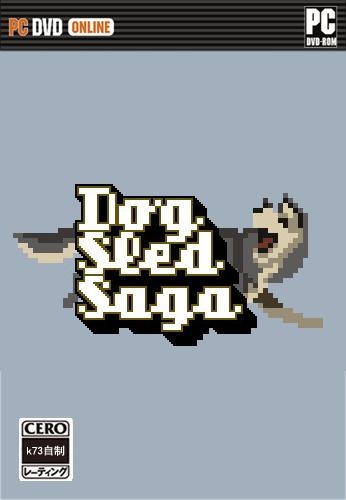 狗拉雪橇传奇破解版下载 Dog Sled Saga汉化版下载
