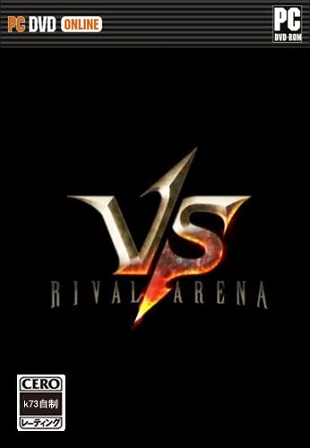 Rival Arena VS 汉化硬盘版下载