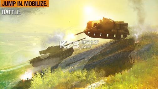 坦克世界闪击战 v7.1.1.155  安卓正版下载 截图