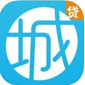 城市贷官网苹果版下载v1.6.0