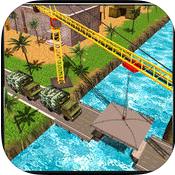 美国陆军桥梁建筑卡车模拟器 v1.1 手游下载