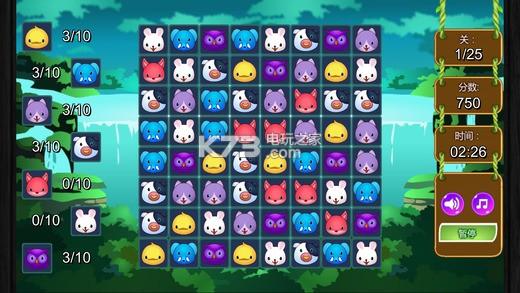 开心动物对对碰游戏下载