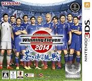 实况足球2014蓝色武士的挑战 中超8人版下载