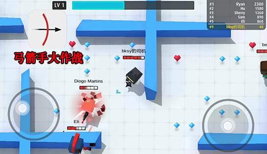 《弓箭手大作战》:最好玩的弓箭射击手游!