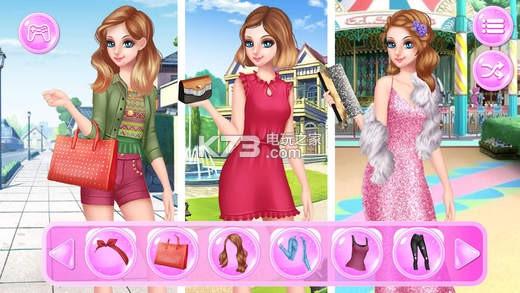 公主时尚搭配游戏下载