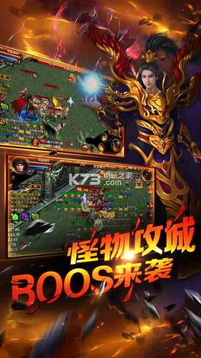 猎艳屠龙 v2.0.1 官网下载 截图