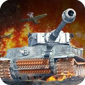 军武坦克世界手机版下载