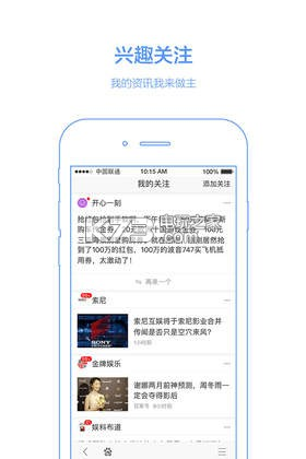 手机百度 v10.3.6.13 下载 截图