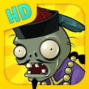 植物大战僵尸HD版免费下载v1.9.12