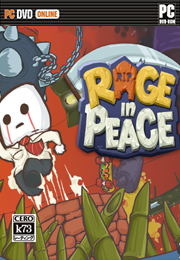 Rage in Peace 涓�杞�