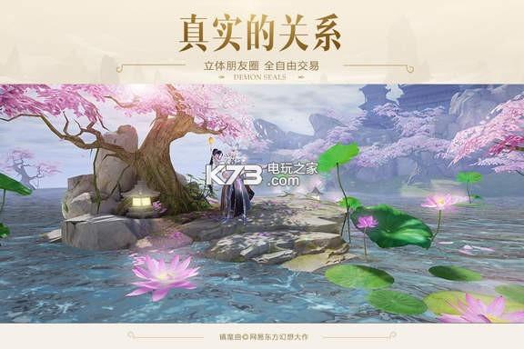 镇魔曲手游 v1.1.3 百度版下载 截图