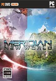 子午线新世界 v1.04 破解版下载