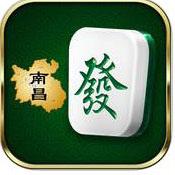 嘟徕南昌麻将 v1.5.4 游戏下载