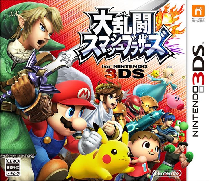 任天堂明星大乱斗3DS 美版gw金手指下载