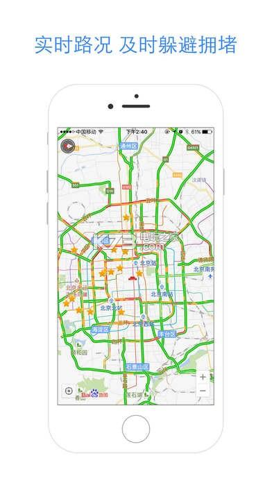 百度地图在线查询版下载v9.7.0 百度地图下载安装2016