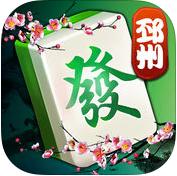 邳州麻将 v1.0.2 手机版下载