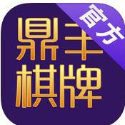 鼎丰棋牌 v1.0.0 官网下载